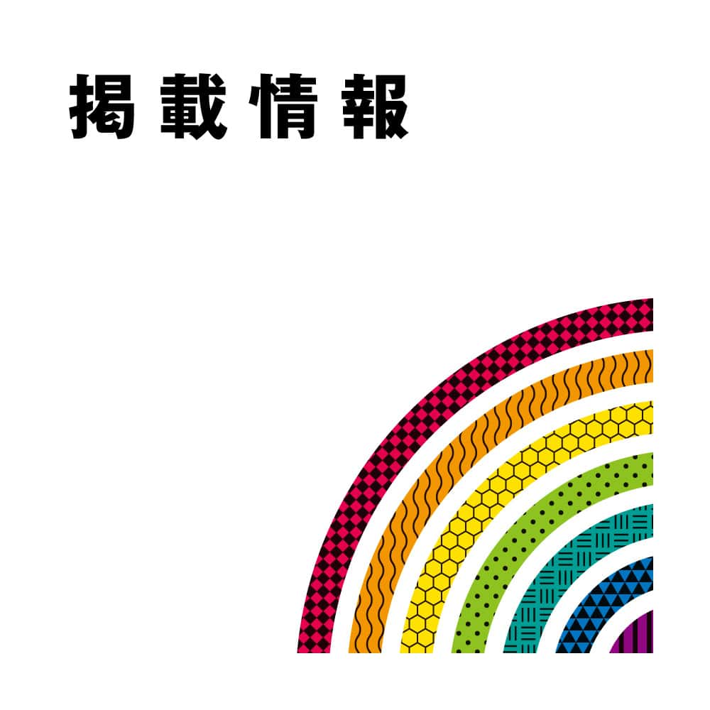keisai_03