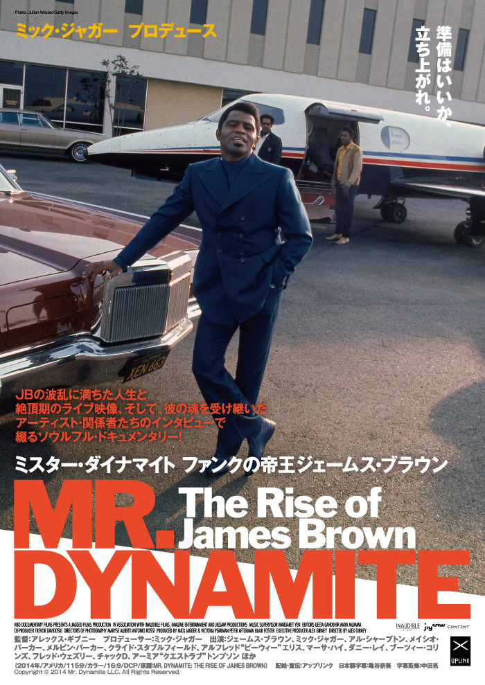 Mr-D_A_flyer_s