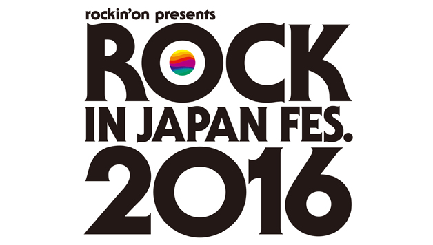 ROCK-IN-JAPAN-FESTIVAL-2016
